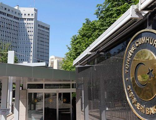 Турция осудила Макрона