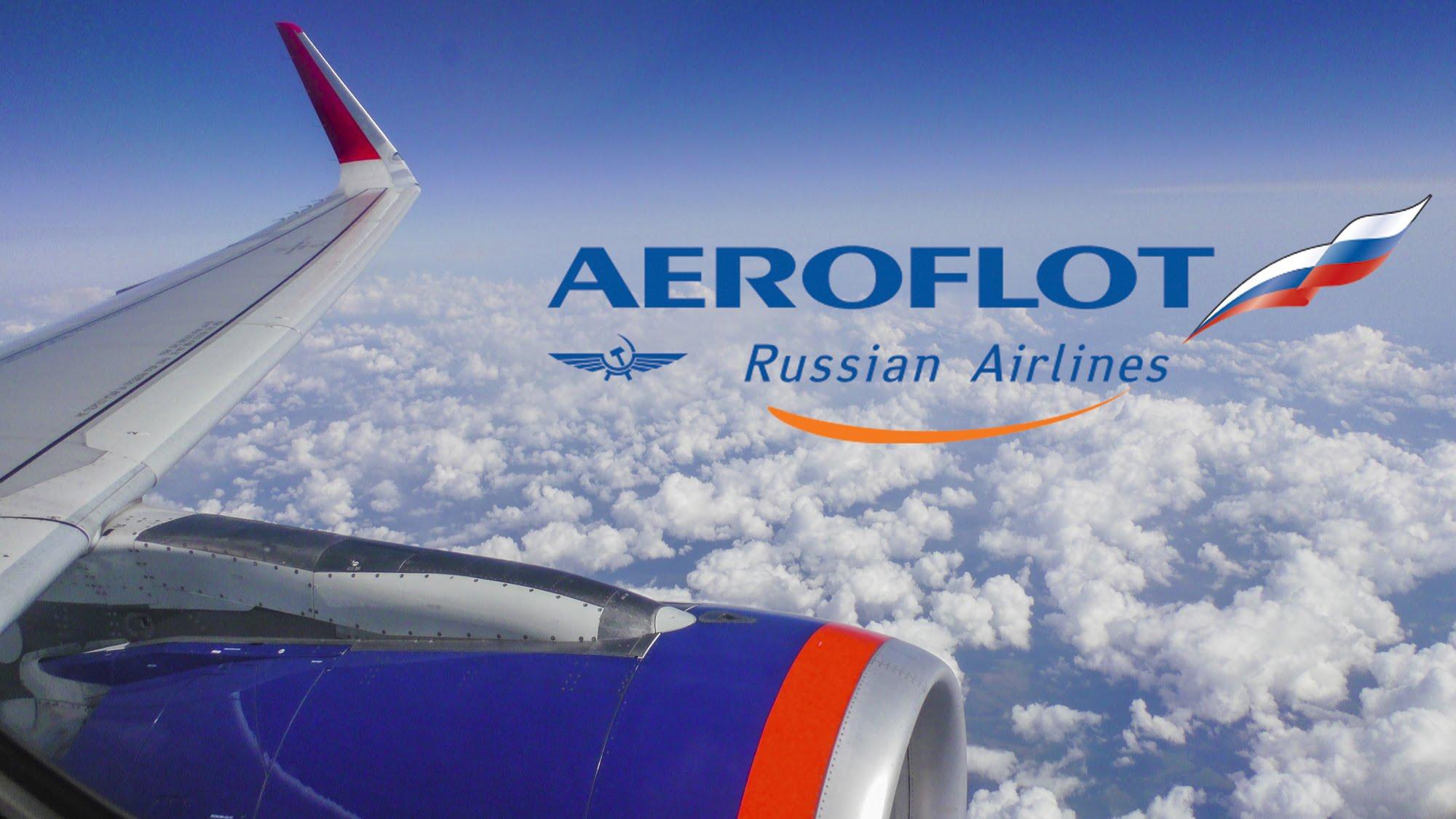 """Аэрофлот"""" заявил о планах получить еще десять SSJ 100 в конце года - ZERKALO.AZ - Новости Азербайджана и мира."""