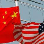 США потребовали от Китая закрыть генеральное консульство в Хьюстоне