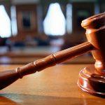 Неподсудные судьи