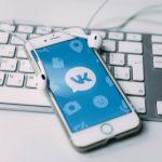 Зеленский продлил на три года санкции против российских соцсетей