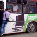 Общественный транспорт – территория напряжения