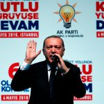 Эрдоган просит помощи у народа