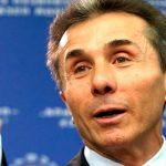Иванишвили извинился перед теми, кто ожидал от него большего