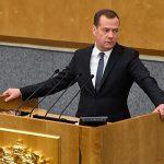 Медведев прибыл в Таиланд для участия в саммитах АСЕАН и ВАС