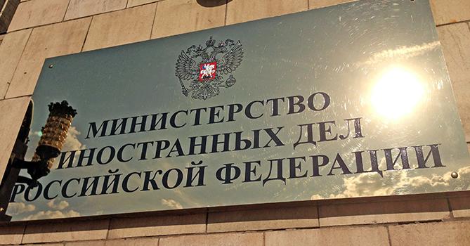 МИД РФ заявил о безосновательном задержании россиян в Беларуси