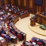 В парламенте Армении вновь отклонили поправки в Избирательный кодекс