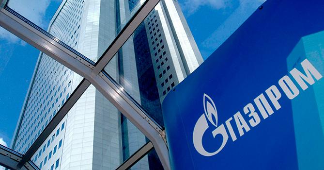 «Газпрому» грозит штраф в размере до €50 млн.за отказ от сотрудничества в антимонопольном расследовании