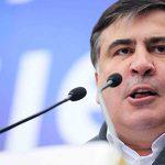 В правящей партии Грузии считают, что Саакашвили не сможет вернуться на родину