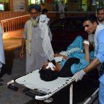 В Афганистане при взрыве один полицейский погиб, двое пострадали