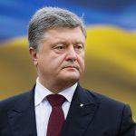 Госбюро расследований Украины допрашивало Порошенко шесть часов