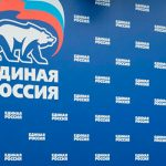 Рейтинг «Единой России» упал до уровня 2011 года
