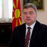 Президент Македонии во второй раз отказался утвердить смену названия страны