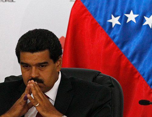 США запрещают оппозиции идти на переговоры с Мадуро