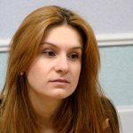 Мария Бутина собирается признать вину