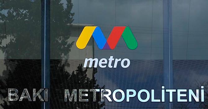 В Баку планируется сдать в эксплуатацию новую станцию метро
