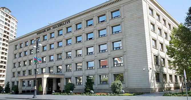 В Азербайджане ввели единую декларацию