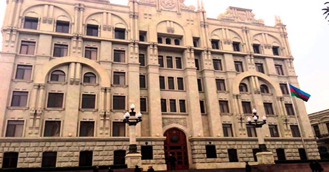 МВД Азербайджана предупредило граждан