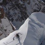 Пакистанские военные спасли российского альпиниста