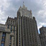 Замглавы МИД России и сопредседатели МГ ОБСЕ обсудили Карабах