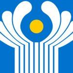 В Ашхабаде страны СНГ обсудят экономическое сотрудничество
