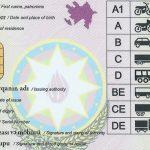 Турция подтвердила соглашение с Азербайджаном о взаимном признании водительских прав