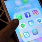 WhatsApp: Сообщения пользователей мессенджер и Facebook видеть не могут