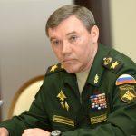 Герасимов направил тайное письмо военному командованию США