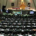 Парламент Ирана отправил в отставку министра экономики
