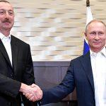 Президент Азербайджана прибыл с рабочим визитом в Россию