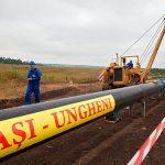"""Молдова не спешит заключать новый договор с """"Газпромом"""""""