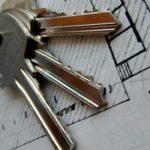 «Без»квартирный учет