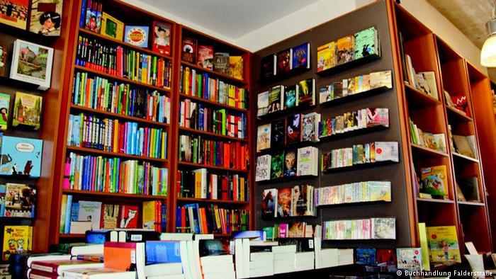 Книжный бизнес нуждается в поддержке государства