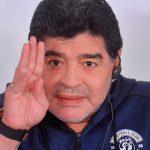 Марадона будет похоронен сегодня