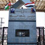 СМИ: движение ХАМАС согласилось на перемирие с Израилем на 5 лет