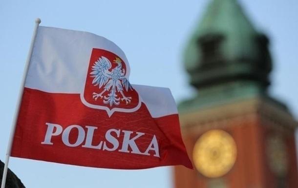 Верховный суд Польши признал легитимными состоявшиеся президентские выборы