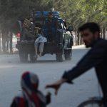 По президентскому дворцу в Кабуле нанесли ракетный удар