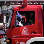 В Греции загорелся паром с более чем тысячей человек на борту