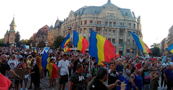 В Румынии вступил в силу закон, который запрещает распространять неприятные запахи