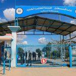 Израиль и Палестина достигли соглашения о прекращении огня в секторе Газа