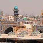 МИД Ирана: Американская санкционная политика потерпела неудачу