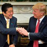 Япония стремится к прочному союзу с США
