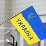 МИД Франции: серьезной перспективы вступления Украины в ЕС нет