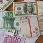 Прошла любовь: граждане стали меньше покупать евро