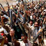 Помпео заявил о перехвате груза иранского оружия для хуситов