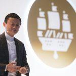 Основатель Alibabа рассказал о планах на будущее