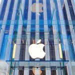 Apple уволила более 200 человек из отдела разработки самоуправляемого автомобиля — СМИ