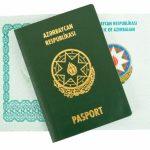 Двойное гражданство: не стоит ли попробовать?