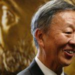 Умер лауреат Нобелевской премии по физике Чарльз Као