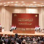 Новый парламент Ирака не смог избрать спикера